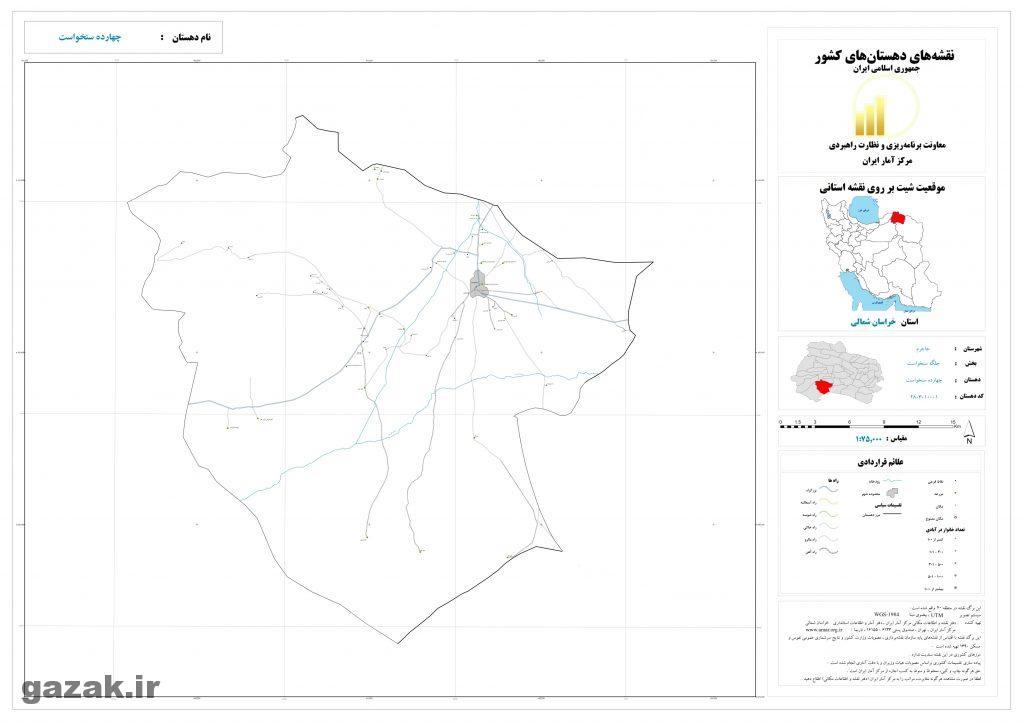 chahardeh sankhast 1024x724 - نقشه روستاهای شهرستان جاجرم