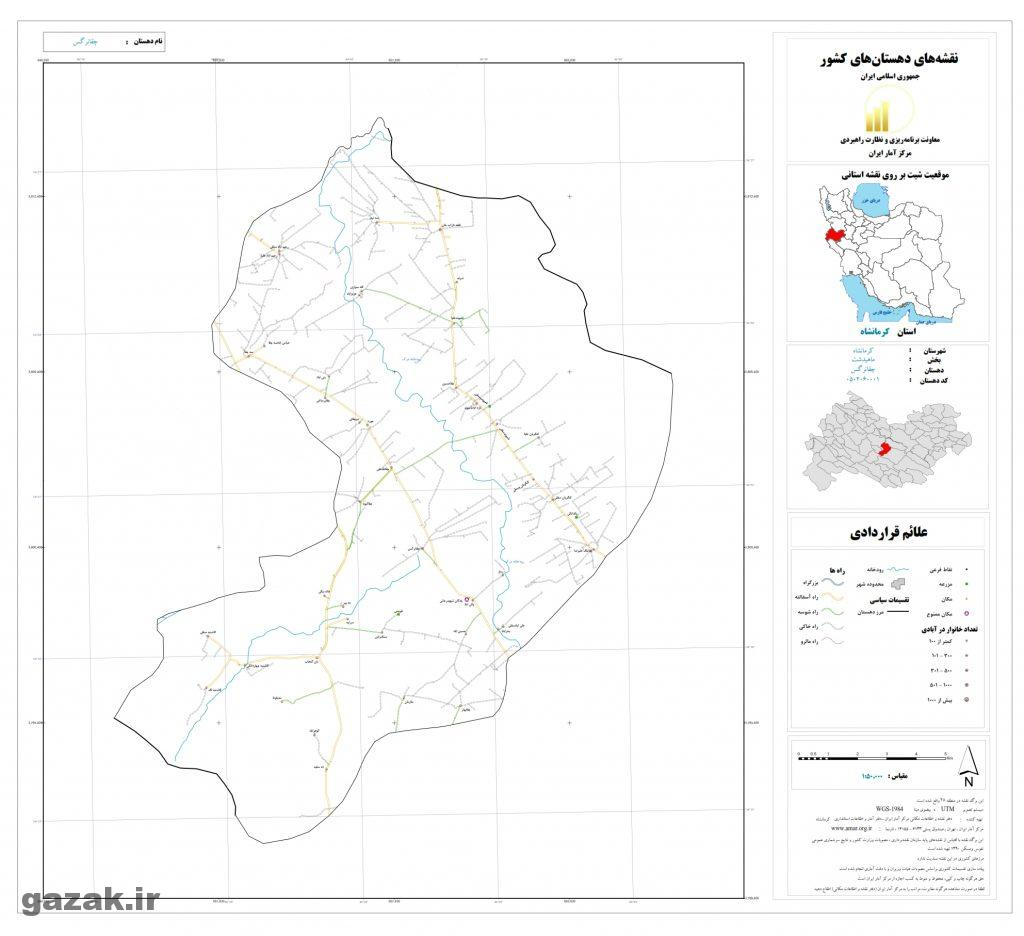 choghanarges 1024x936 - نقشه روستاهای شهرستان کرمانشاه