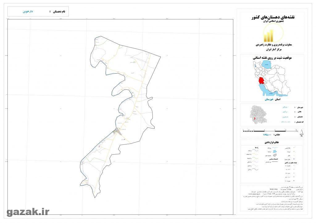 darkhoin 1024x724 - نقشه روستاهای شهرستان شادگان