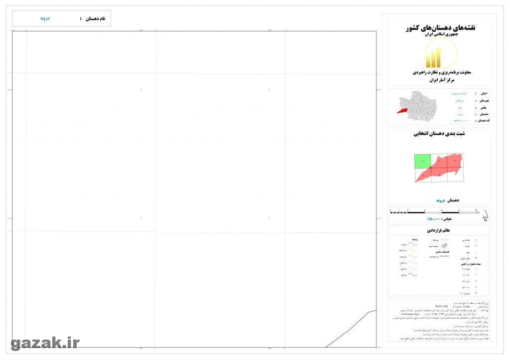 daroneh 1024x724 - نقشه روستاهای شهرستان بردسکن