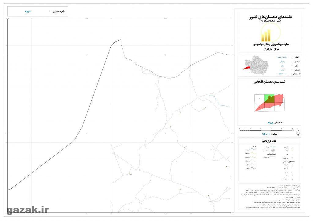 daroneh 2 1024x724 - نقشه روستاهای شهرستان بردسکن