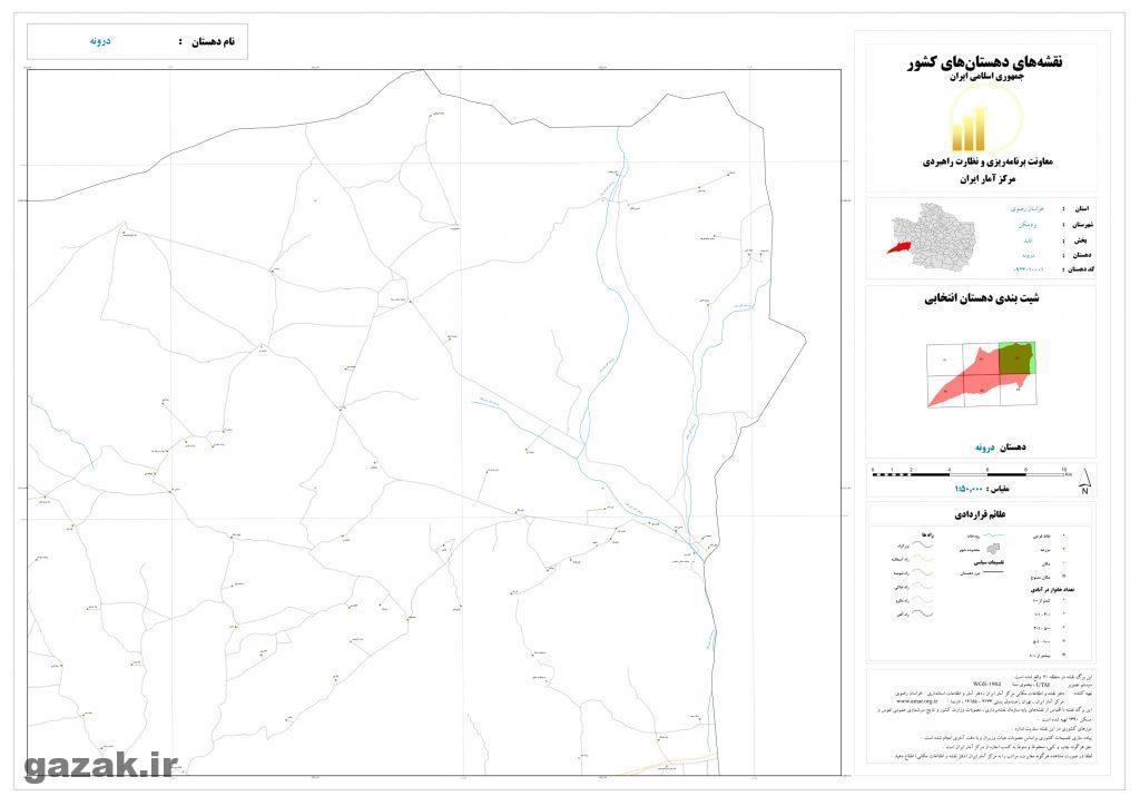 daroneh 3 1024x724 - نقشه روستاهای شهرستان بردسکن