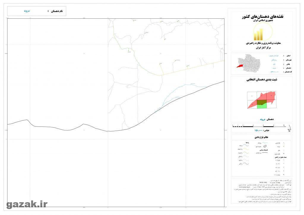 daroneh 5 1024x724 - نقشه روستاهای شهرستان بردسکن