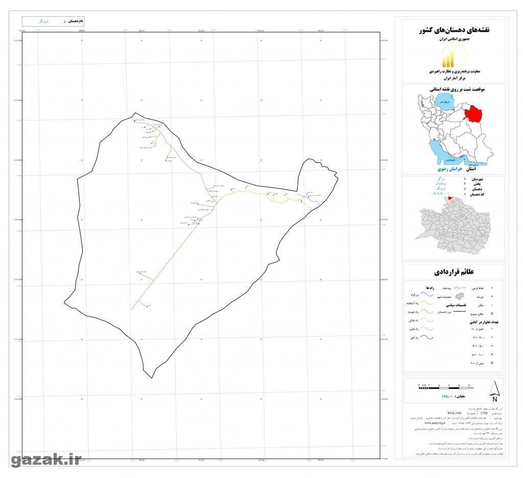 darongar 1024x936 - نقشه روستاهای شهرستان درگز