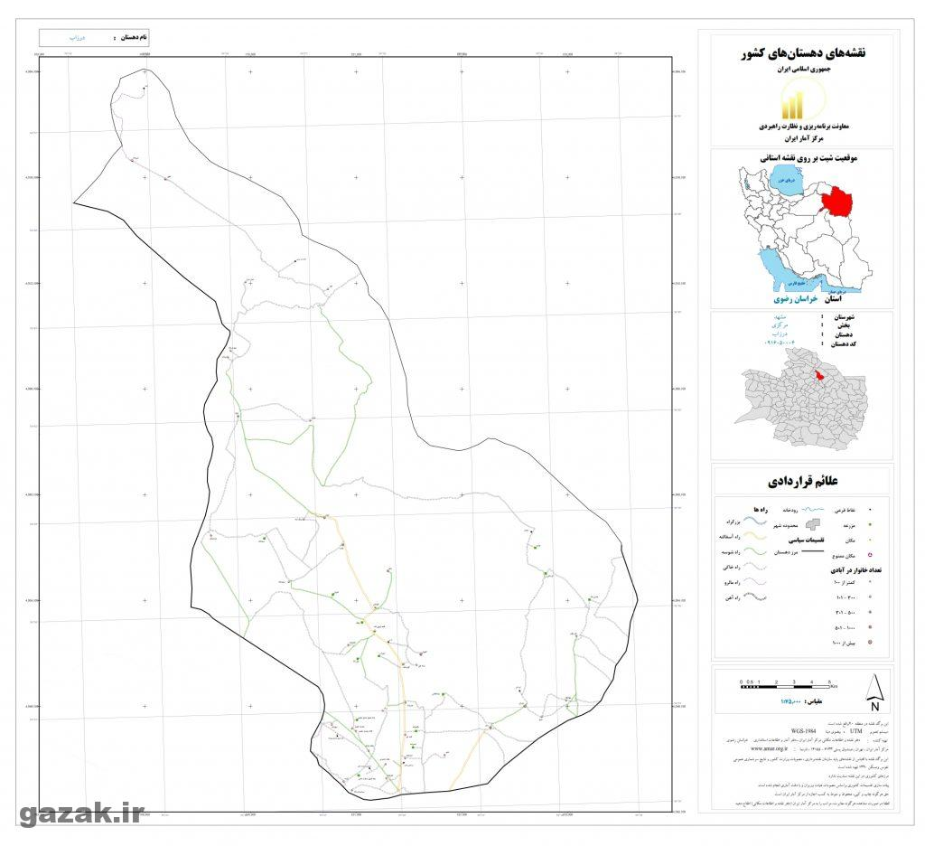 darzab 1024x936 - نقشه روستاهای شهرستان مشهد
