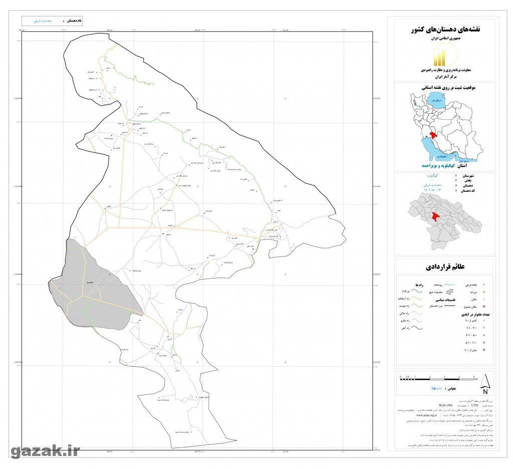 dehdasht sharghi 1024x936 - نقشه روستاهای شهرستان کهگیلویه