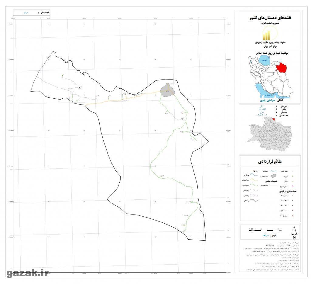 dibaj 1024x936 - نقشه روستاهای شهرستان درگز