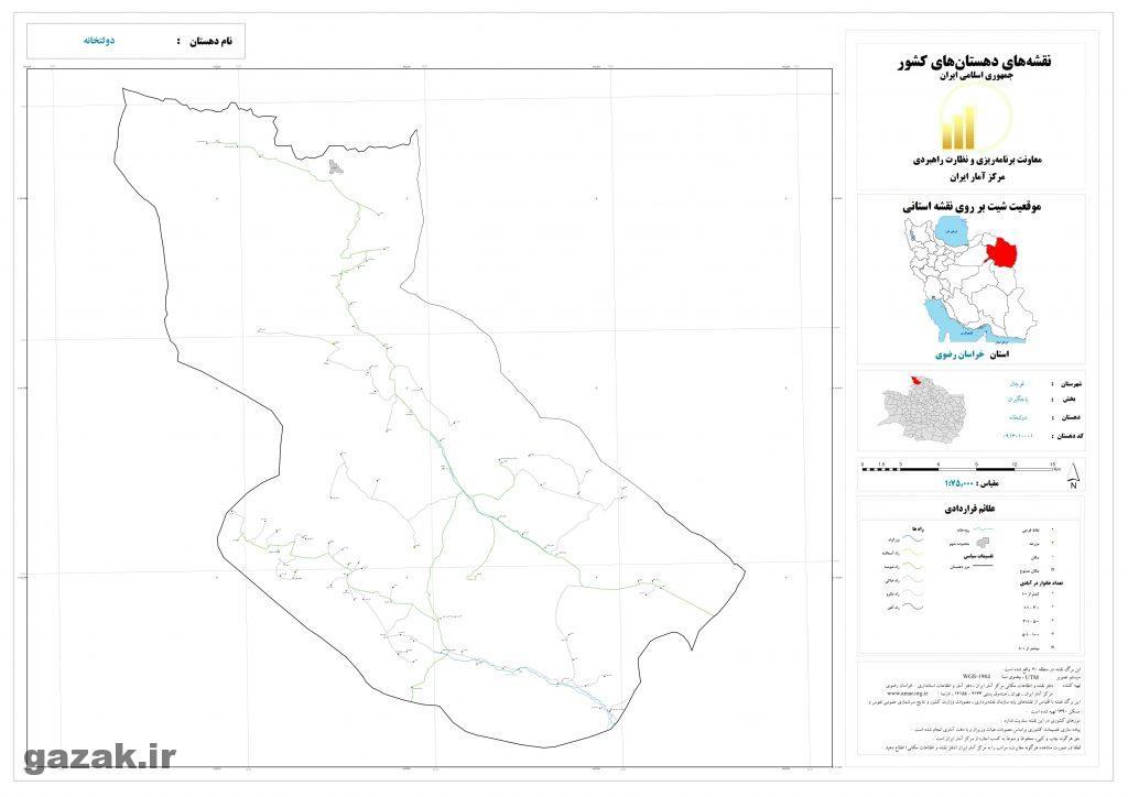 dolatkhaneh 1024x724 - نقشه روستاهای شهرستان قوچان