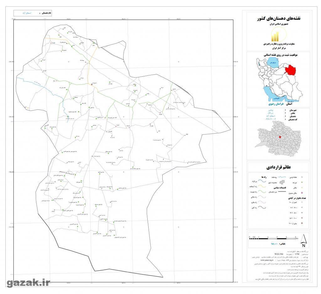 eshagh abad 1024x936 - نقشه روستاهای شهرستان نیشابور