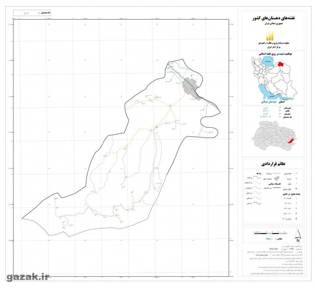 faroj 1024x936 - نقشه روستاهای شهرستان فاروج