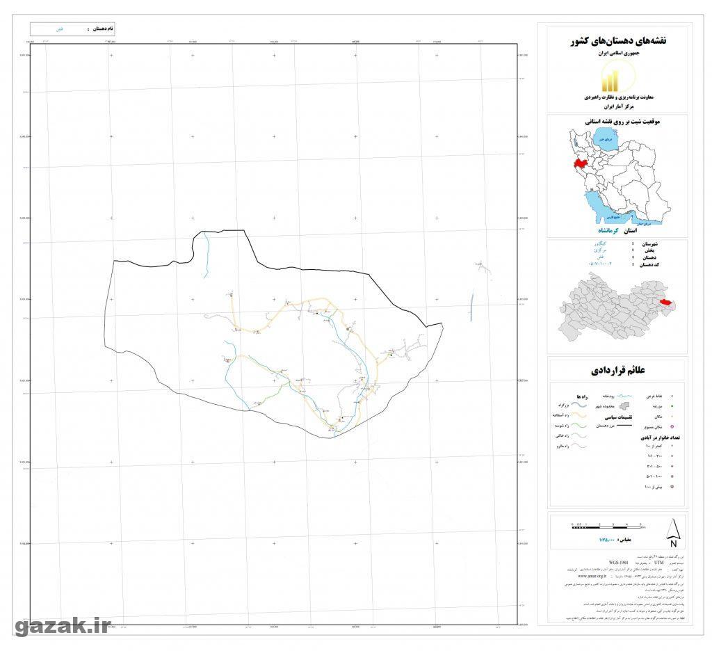 fash 1024x936 - نقشه روستاهای شهرستان کنگاور