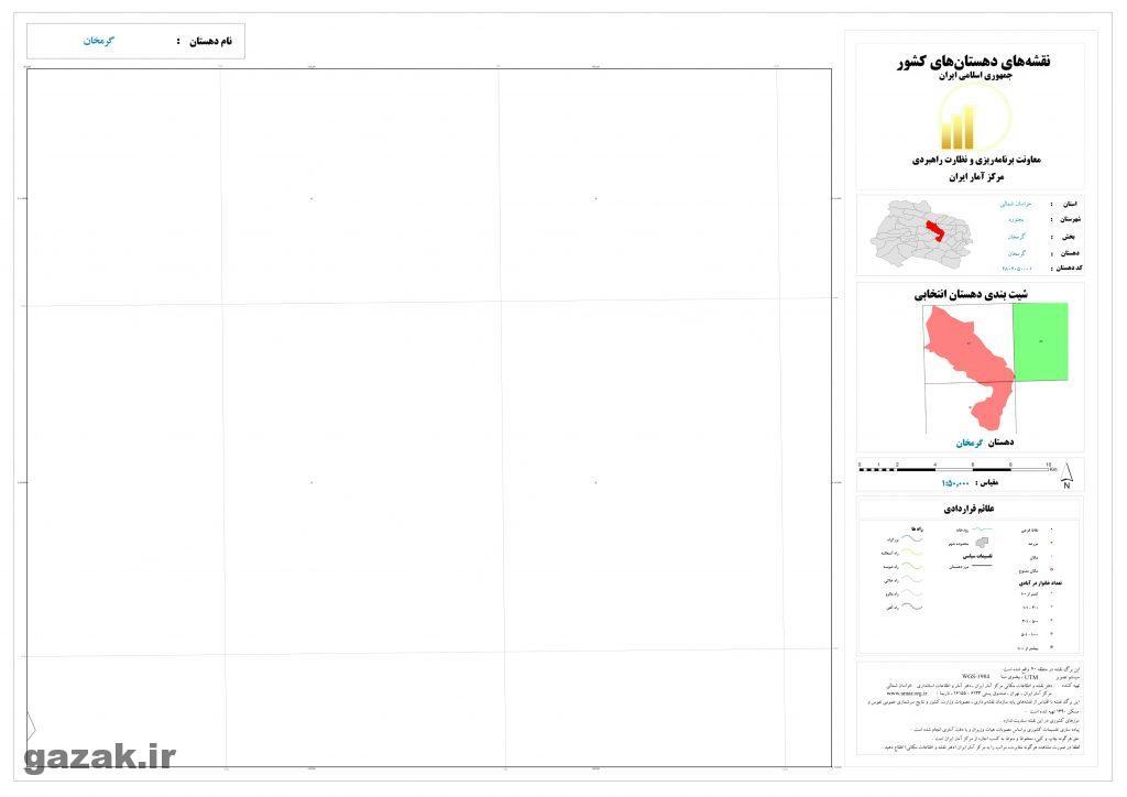 garmkhan 2 1024x724 - نقشه روستاهای شهرستان بجنورد