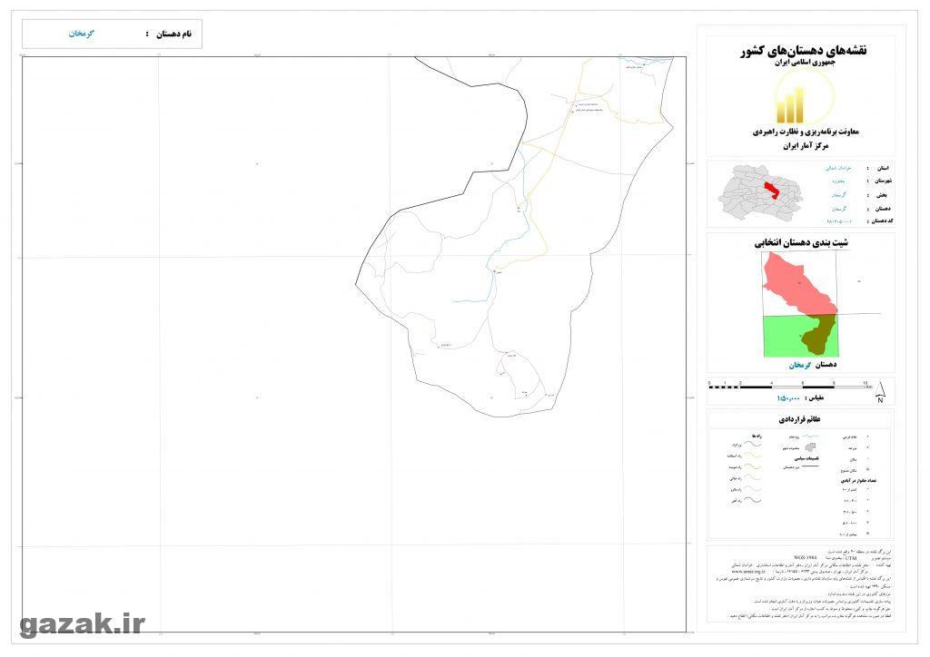garmkhan 3 1024x724 - نقشه روستاهای شهرستان بجنورد
