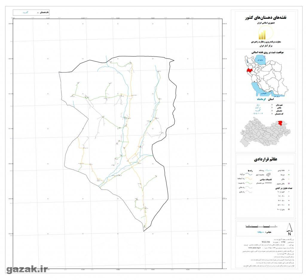 gavroud 1024x936 - نقشه روستاهای شهرستان سنقر