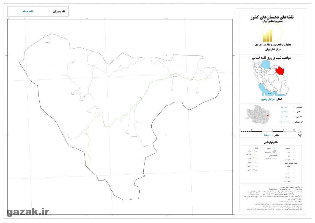ghaleh hamam 1024x724 - نقشه روستاهای شهرستان تربت جام