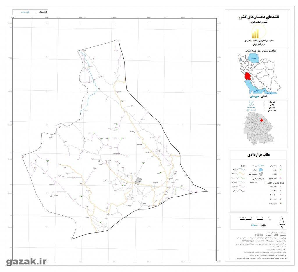 ghaleh khajeh 1024x936 - نقشه روستاهای شهرستان اندیکا