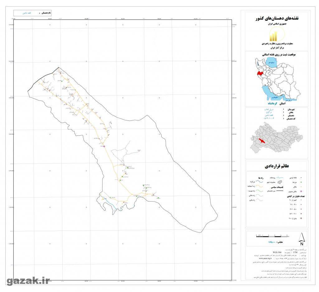 ghaleh shahin 1024x936 - نقشه روستاهای شهرستان سرپل ذهاب