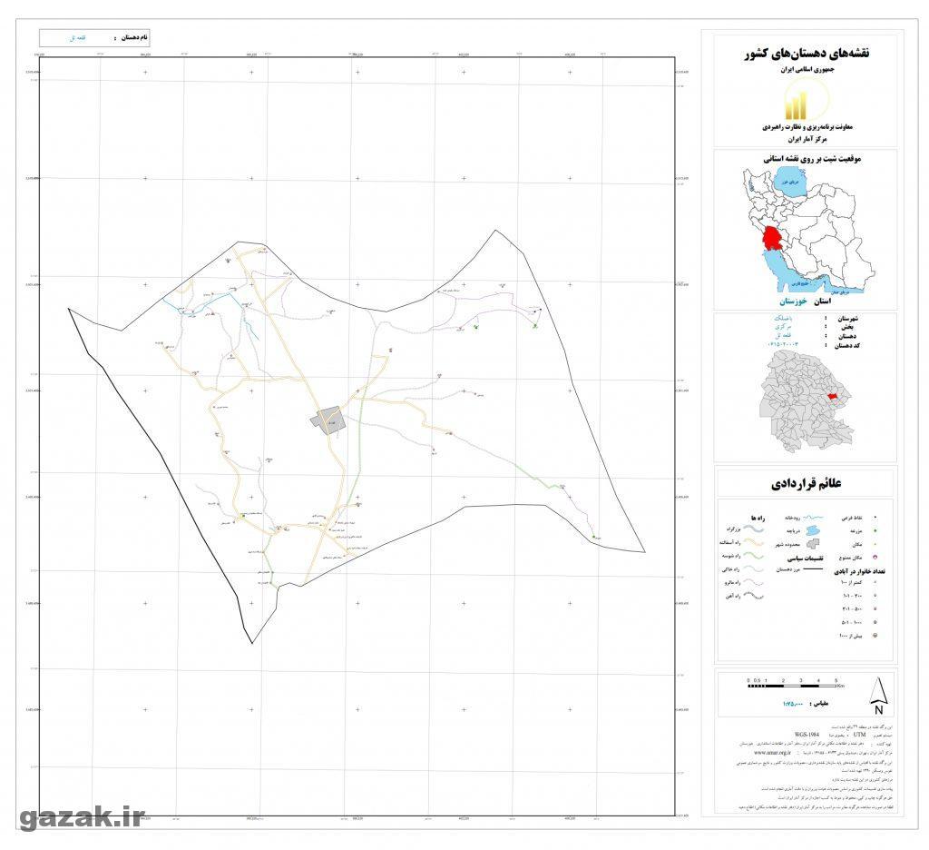 ghaleh tel 1024x936 - نقشه روستاهای شهرستان باغملک
