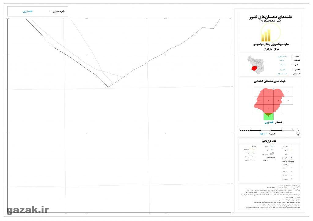 ghaleh zari 12 1024x724 - نقشه روستاهای شهرستان بیرجند