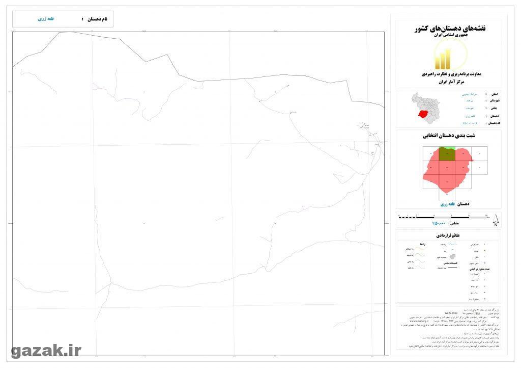 ghaleh zari 2 1024x724 - نقشه روستاهای شهرستان بیرجند