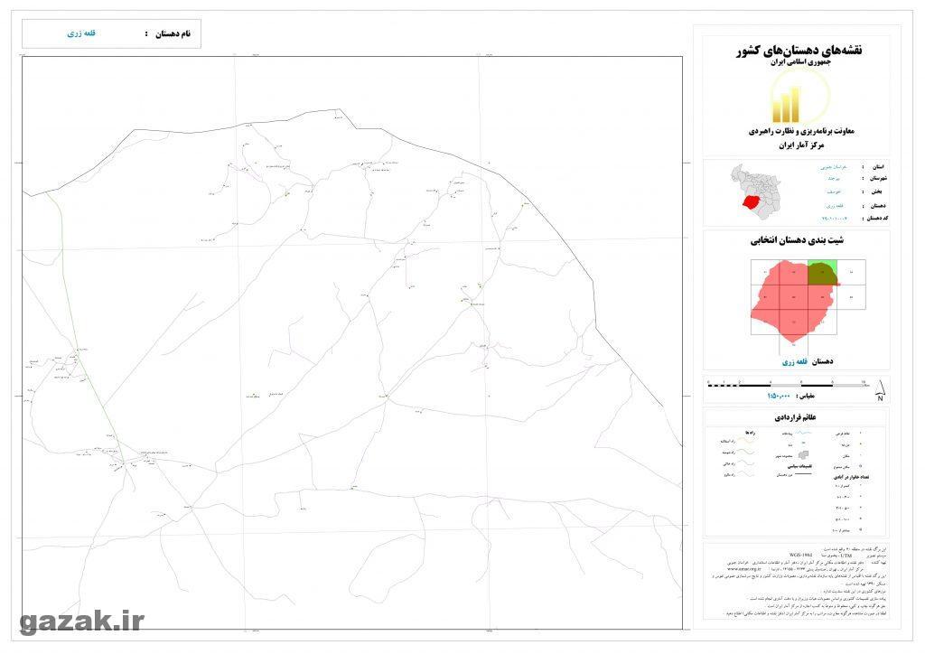 ghaleh zari 3 1024x724 - نقشه روستاهای شهرستان بیرجند