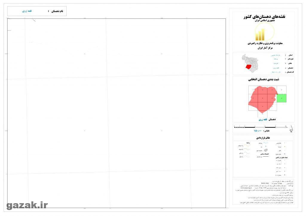 ghaleh zari 8 1024x724 - نقشه روستاهای شهرستان بیرجند