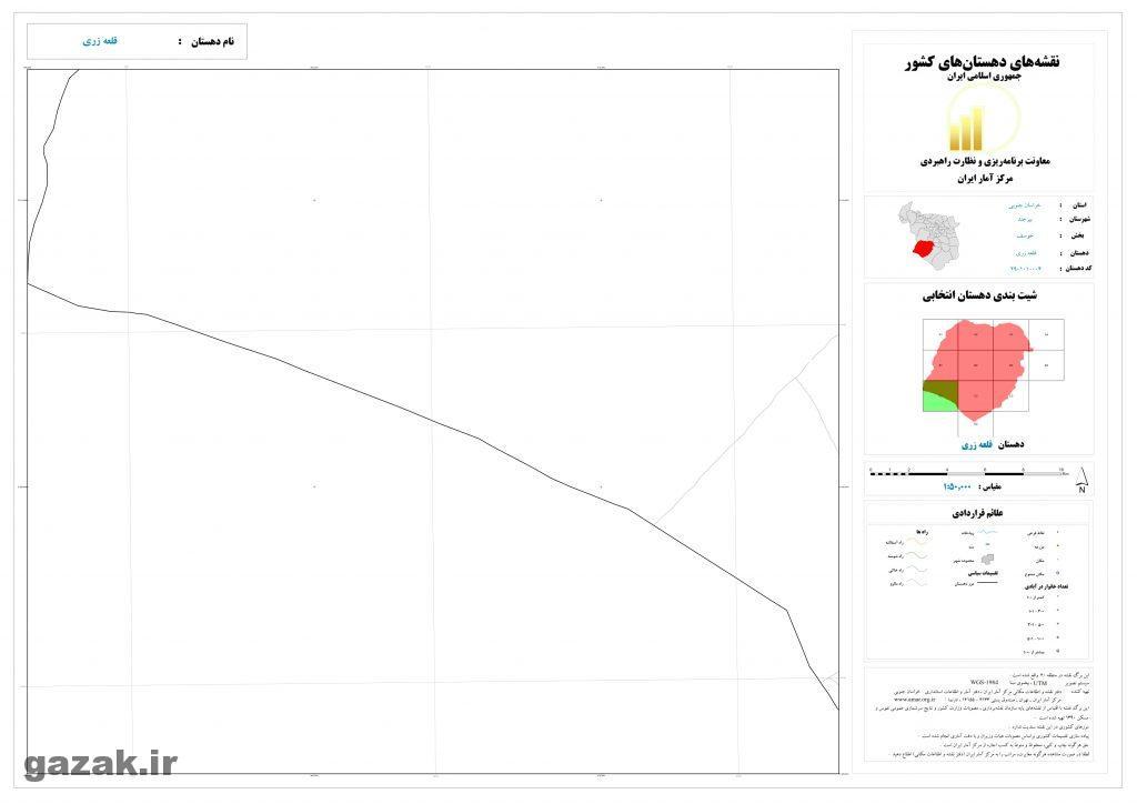 ghaleh zari 9 1024x724 - نقشه روستاهای شهرستان بیرجند