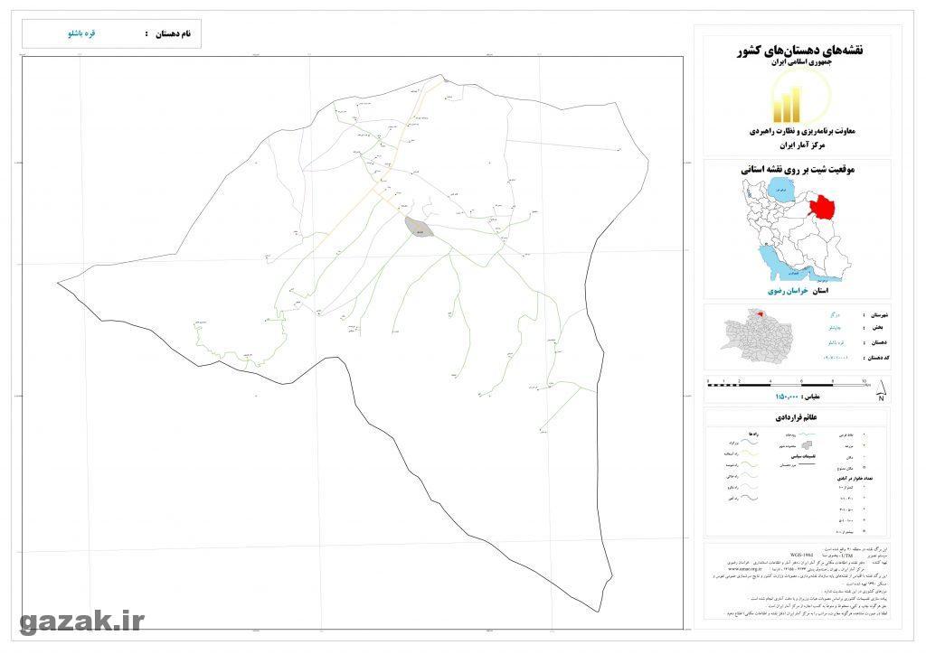 ghara bashlo 1024x724 - نقشه روستاهای شهرستان درگز