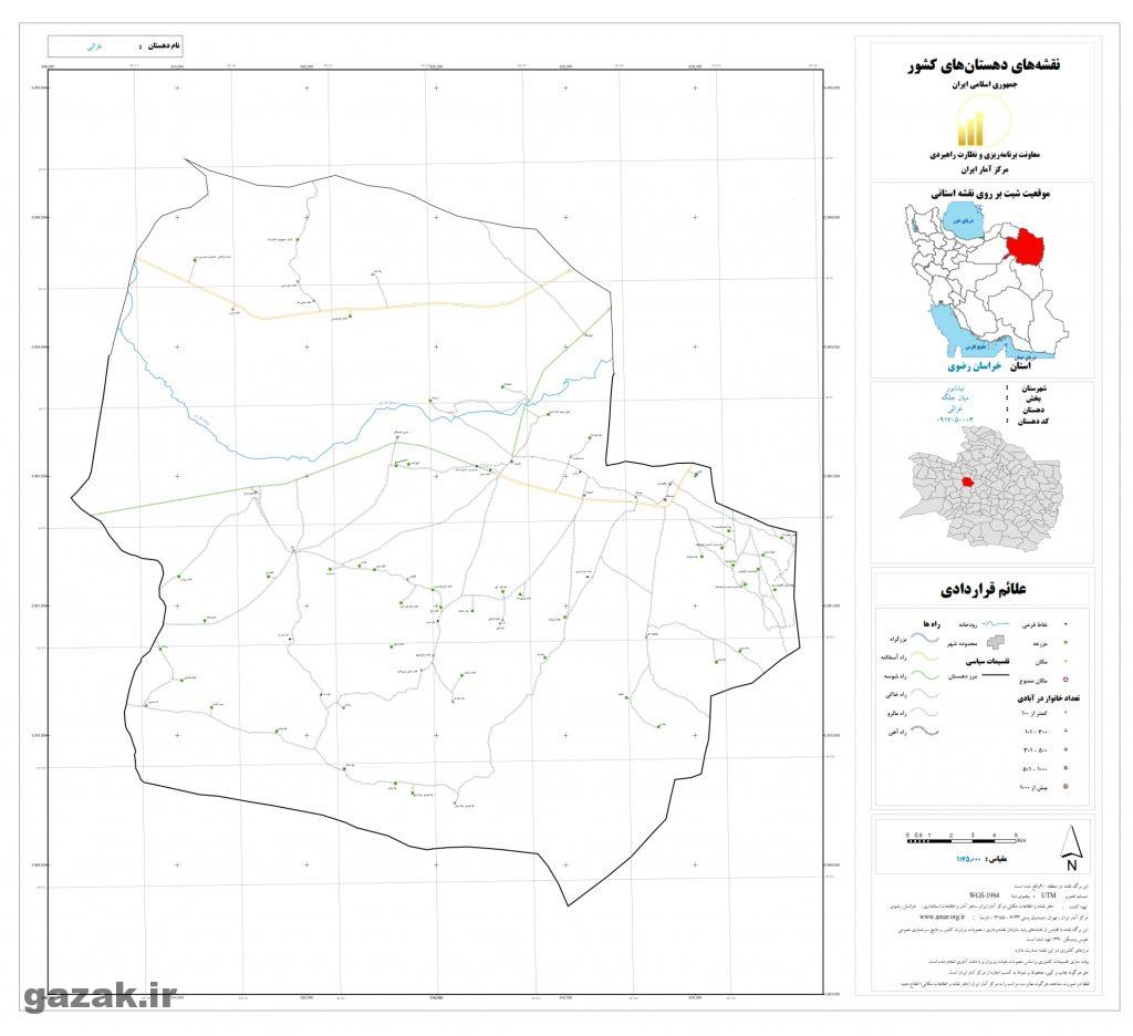 ghazali 1024x936 - نقشه روستاهای شهرستان نیشابور