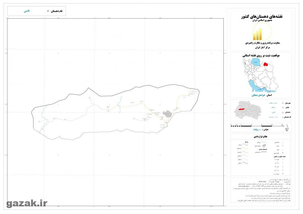 ghazi 1024x724 - نقشه روستاهای شهرستان مانه و سملقان