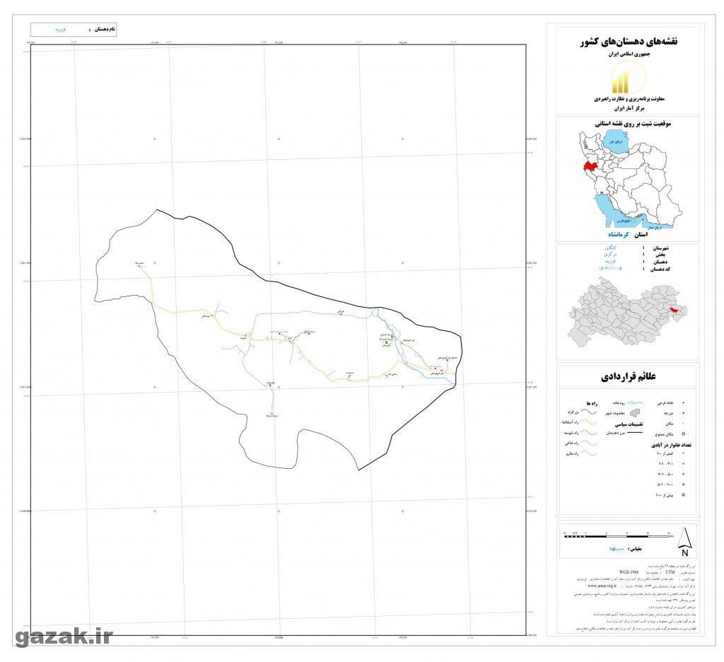 ghazvineh 1024x936 - نقشه روستاهای شهرستان کنگاور