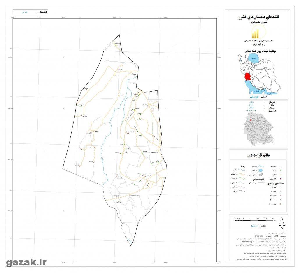 gheblei 1024x936 - نقشه روستاهای شهرستان دزفول