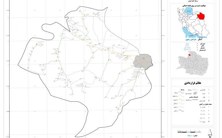 نقشه روستای قوچان عتیق