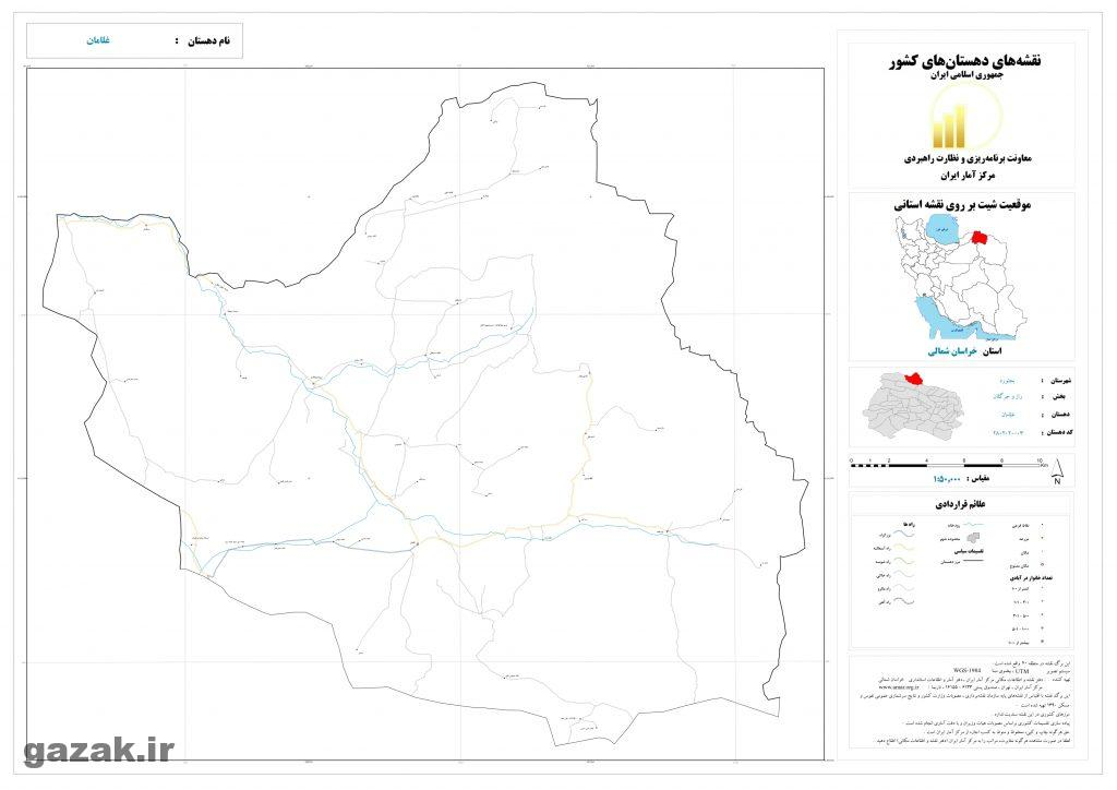 gholaman 1024x724 - نقشه روستاهای شهرستان بجنورد