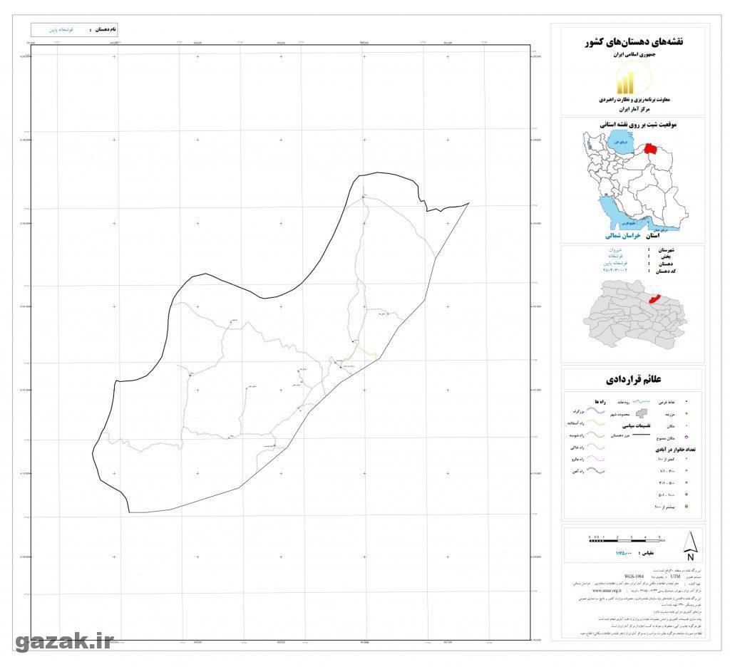 ghoshkhaneh pain 1024x936 - نقشه روستاهای شهرستان شیروان