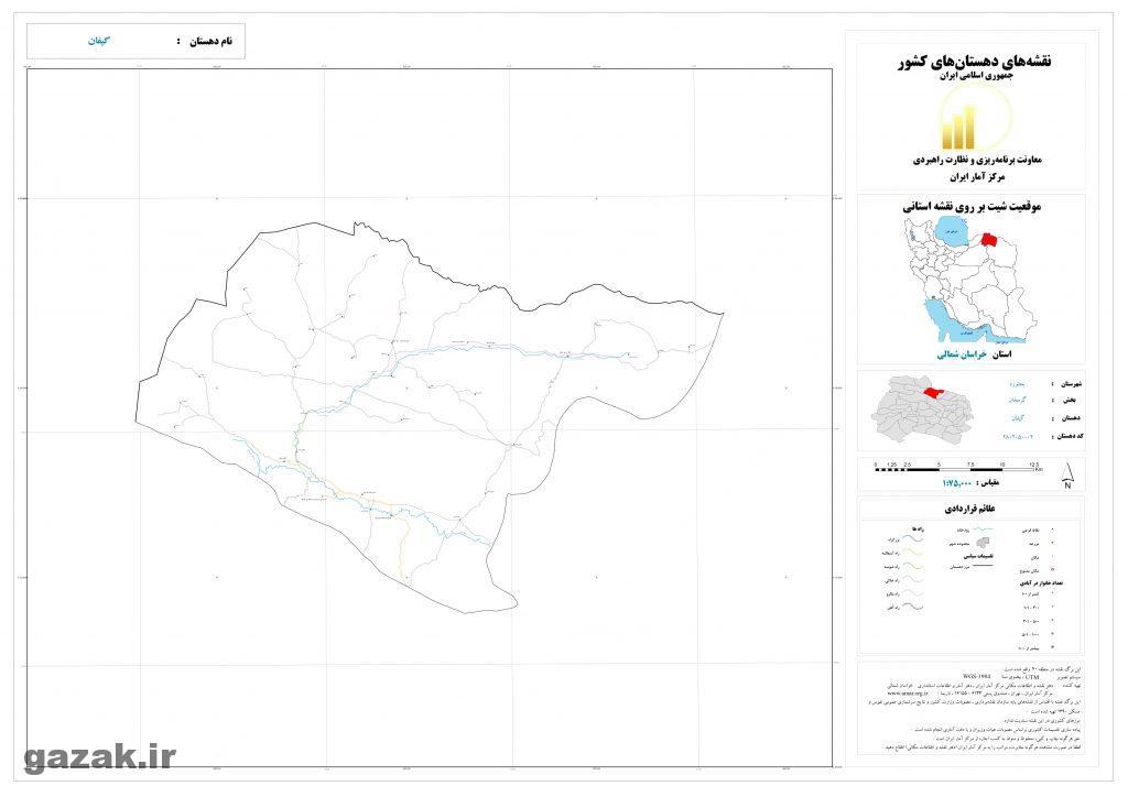 gifan 1024x724 - نقشه روستاهای شهرستان بجنورد