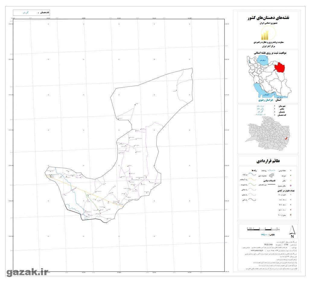 gol bano 1024x936 - نقشه روستاهای شهرستان تربت جام