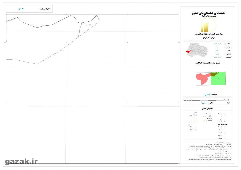 golestan 2 1024x724 - نقشه روستاهای شهرستان گرمه