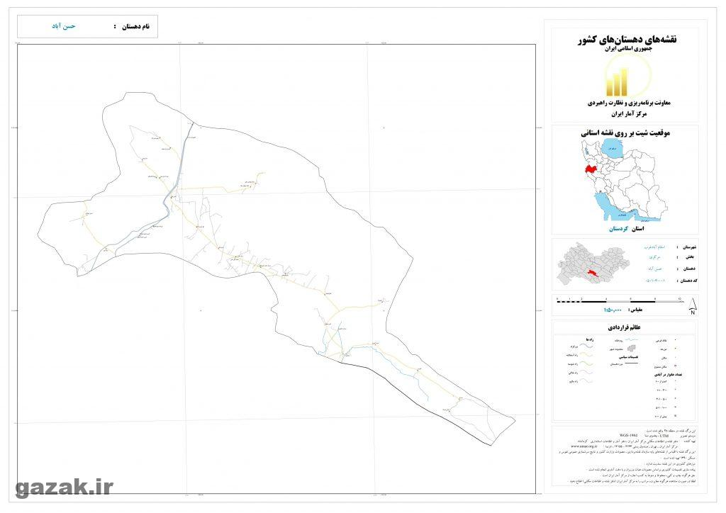 hasan abad 1024x724 - نقشه روستاهای شهرستان اسلام آباد غرب