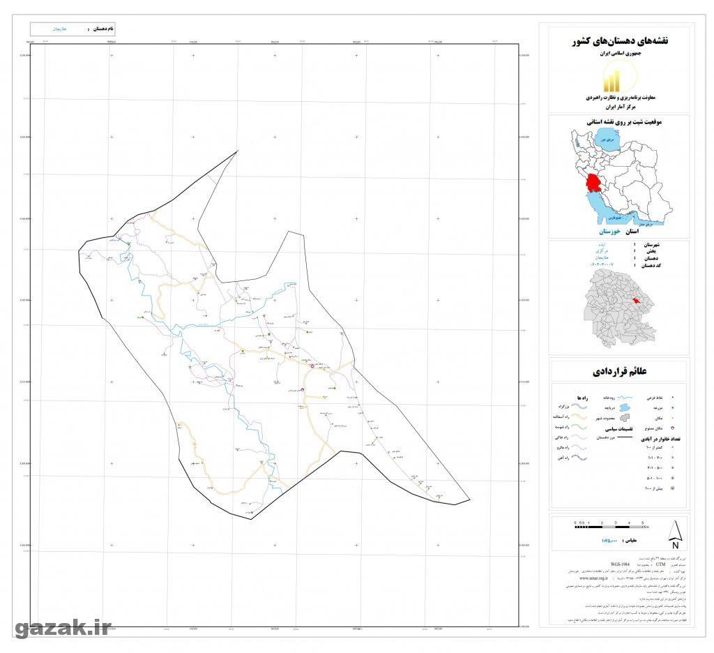 helaijan 1024x936 - نقشه روستاهای شهرستان ایذه