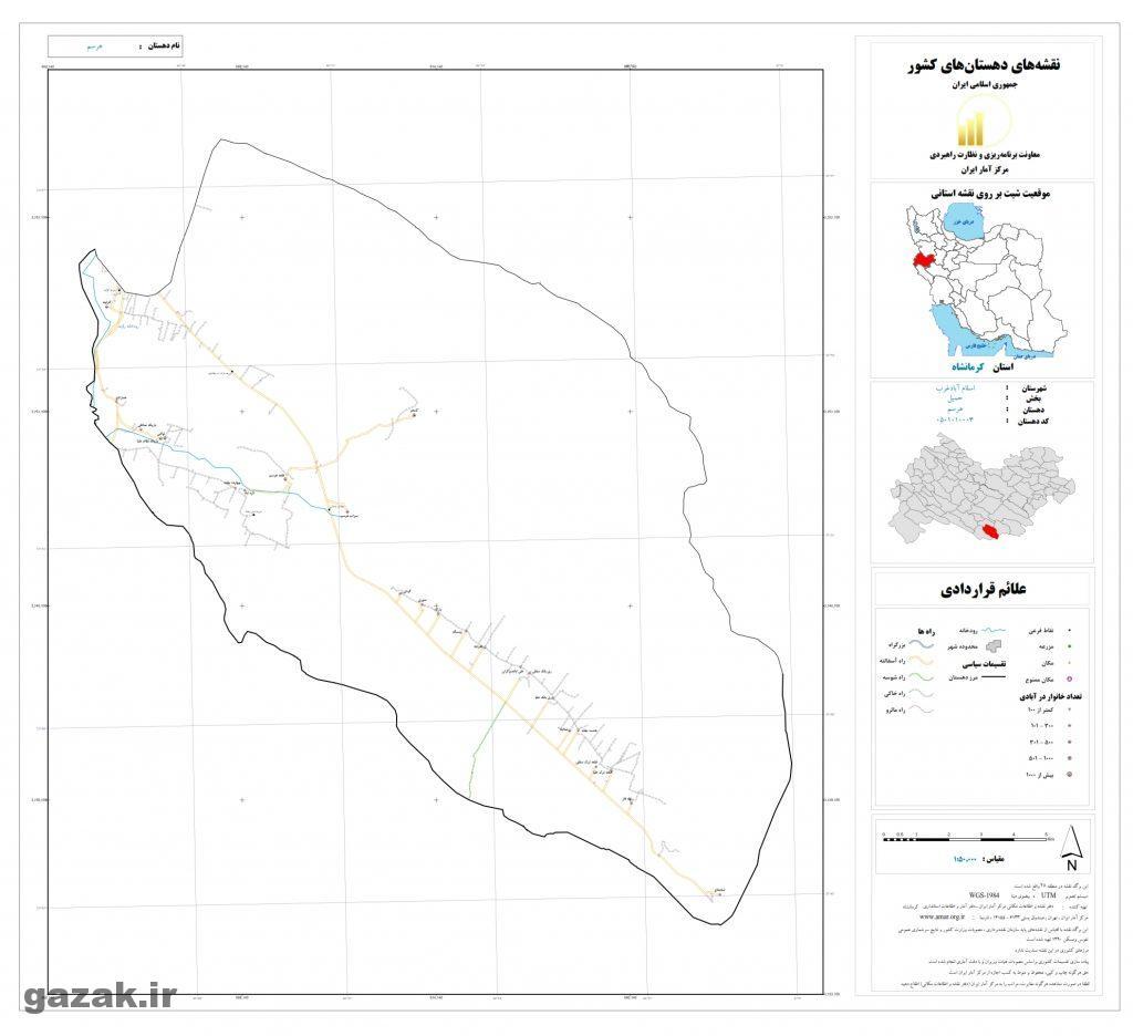 hersam 1024x936 - نقشه روستاهای شهرستان اسلام آباد غرب