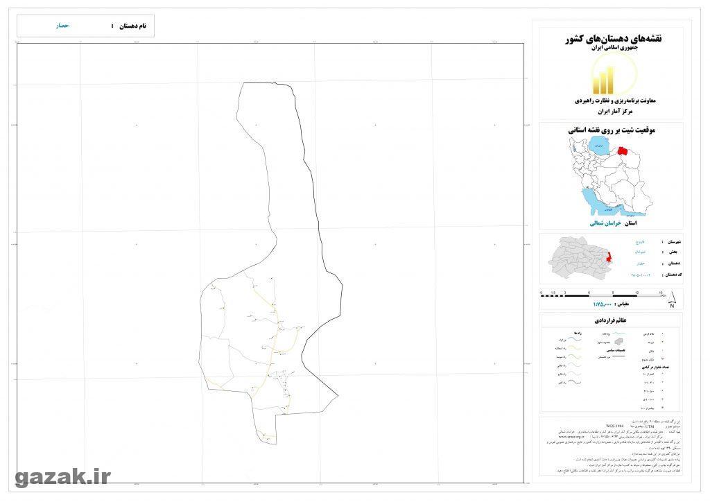 hesar 1024x724 - نقشه روستاهای شهرستان فاروج