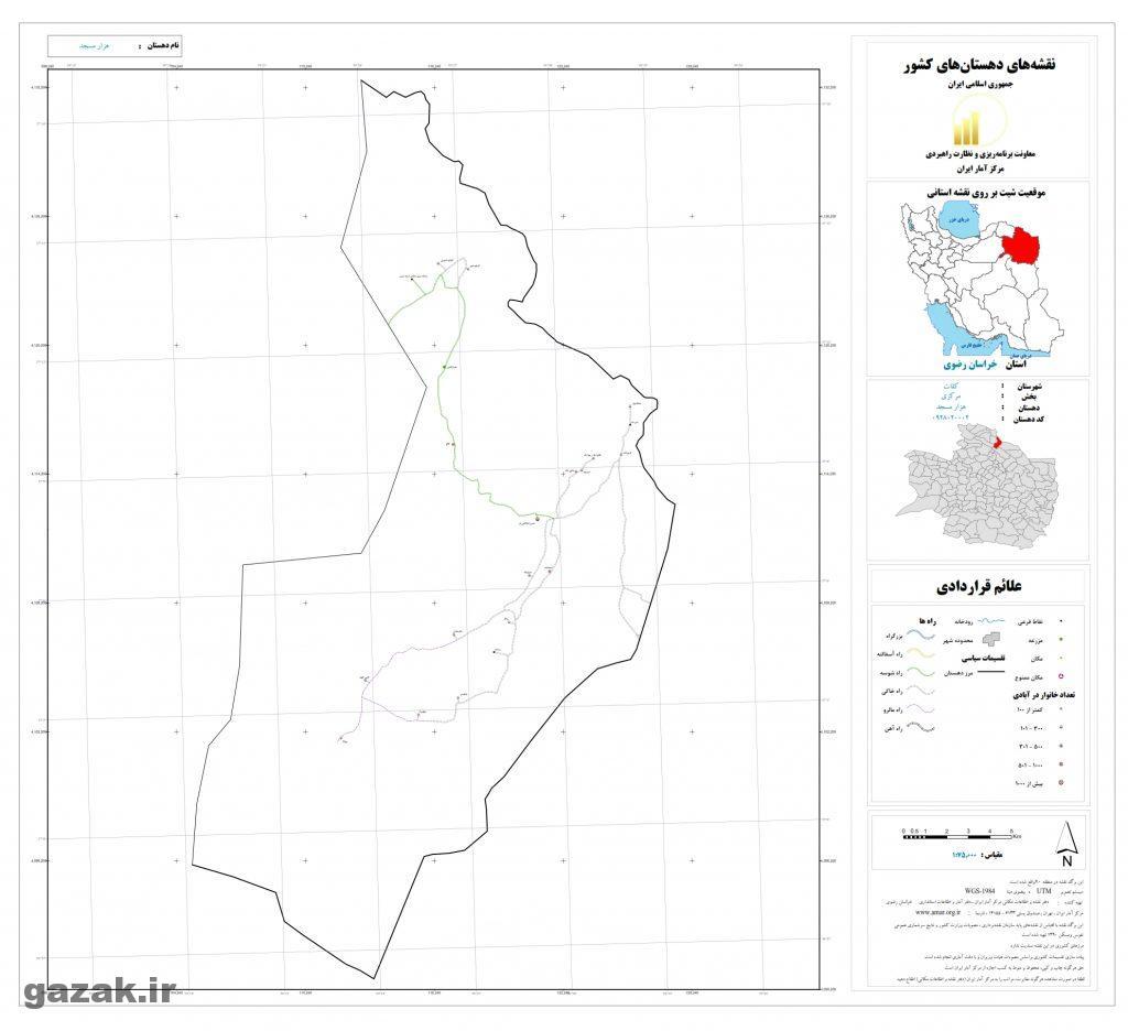 hezar masjed 1024x936 - نقشه روستاهای شهرستان کلات