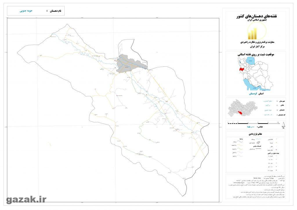 homeh jonobi eslam abad gharb 1024x724 - نقشه روستاهای شهرستان اسلام آباد غرب