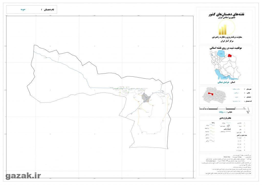 homeh maneh somolghan 1024x724 - نقشه روستاهای شهرستان مانه و سملقان