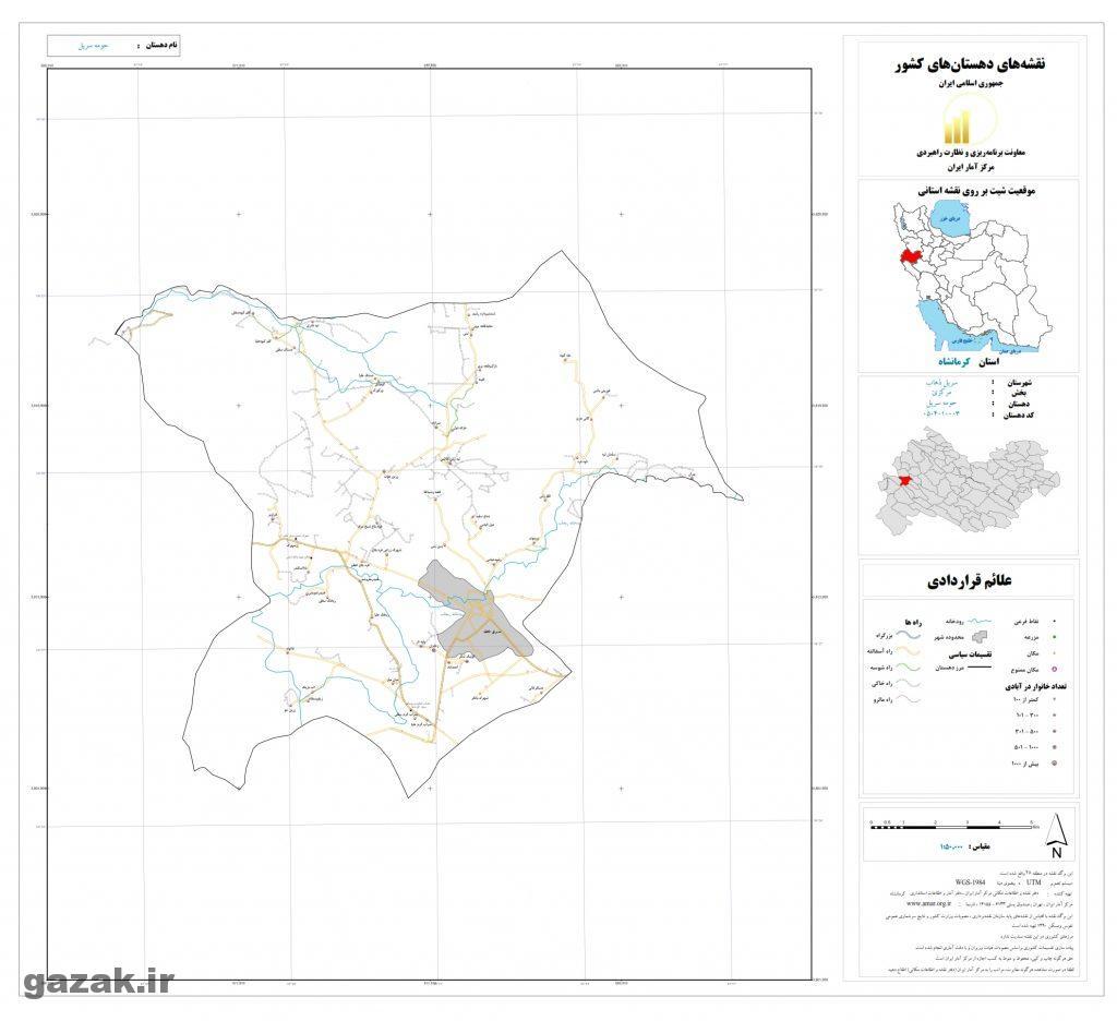 homeh sarpol 1024x936 - نقشه روستاهای شهرستان سرپل ذهاب