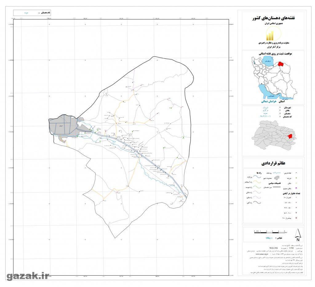 homeh shirvan 1024x936 - نقشه روستاهای شهرستان شیروان