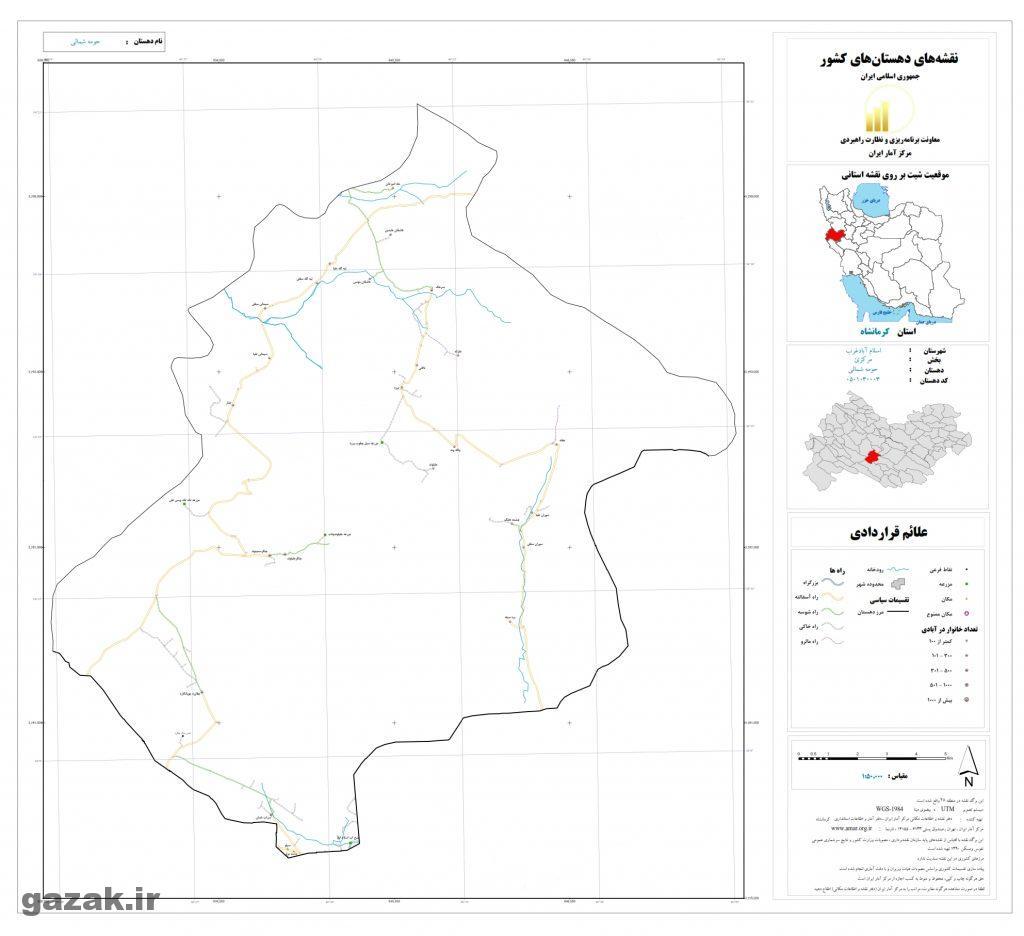 homeh shomali eslam abad gharb 1024x936 - نقشه روستاهای شهرستان اسلام آباد غرب