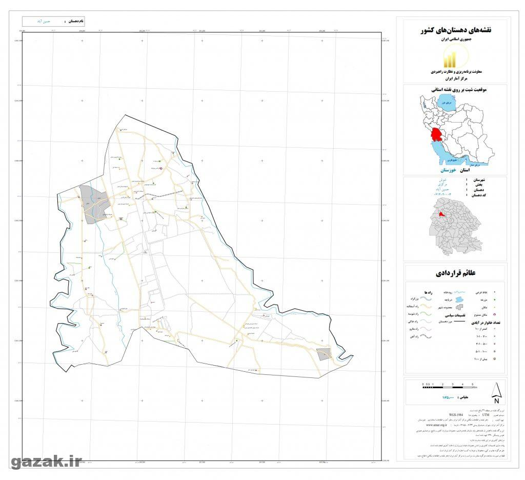 hossein abad 1024x936 - نقشه روستاهای شهرستان شوش