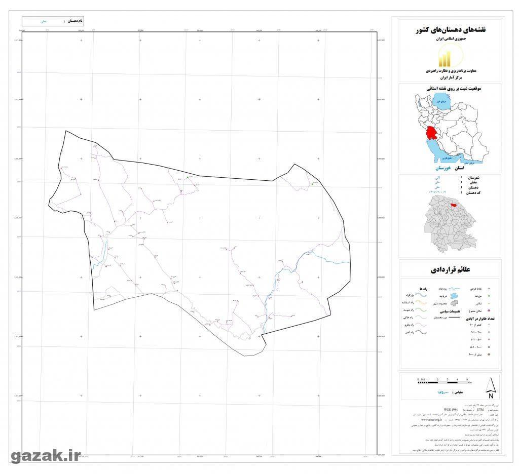 hoti 1024x936 - نقشه روستاهای شهرستان لالی